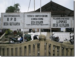 Balai Desa Kutajaya--Lokasi Acara